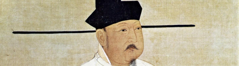 Portrait de l'empereur Zhao Guangyi.